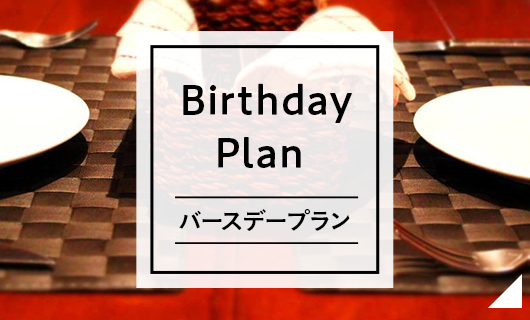 Birthday Plan