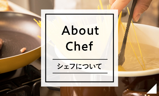 About Chef